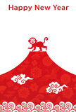 New Year's card. year of the monkey. Royalty Free Stock Image