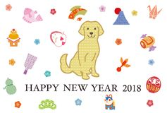 New Year`s Day 2018 stock illustration