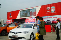 New year`s Day holiday, Shenzhen auto show scene landscape, many people watching Royalty Free Stock Photography
