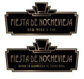 New Year`s Eve Party Invitation Spanish Language Fiesta De Nochevieja. Art Deco Black and Gold vector illustration