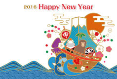 New Year's greetings material. Ship over many mascots of 2016 Stock Images