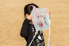 New Year's Kite Festival Kanagawa, Japan Stock Photography