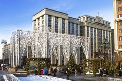 New Year`s Moscow, the festival `Journey to Christmas`. Tourists at the Manege Square. Russia Stock Photo