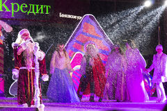 New Year's performance with the  Father Frost in Pyatigorsk (Rus Stock Images