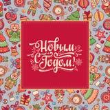 New Year. Seamless pattern. Russian language. Stock Image