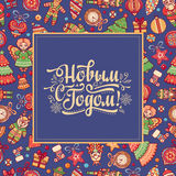 New Year. Seamless pattern. Russian language. Royalty Free Stock Photos