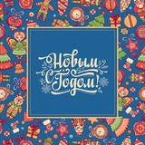 New Year. Seamless pattern. Russian language. Royalty Free Stock Image