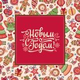 New Year. Seamless pattern. Russian language. Royalty Free Stock Photography