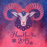 New year sheep illustration. Stock Photo