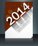 New year for shiny 2014  bright colorful card broc. Hure template Stock Image