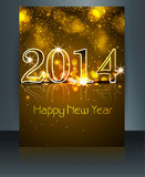 New year 2014 shiny reflection colorful template.  Royalty Free Stock Photos