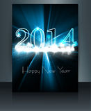New year 2014 shiny reflection template background. Swirl wave Stock Photography