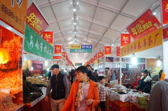 New Year Shopping Festival Royalty Free Stock Photography