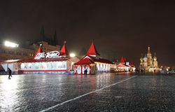 New Year skating rink Red Square, Moscow, by night. Royalty Free Stock Photography