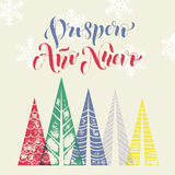 New Year Spanish Ano Nuevo winter background greeting card. New Year Spanish Prospero Ano Nuevo winter background greeting card. Winter forest background with Royalty Free Stock Image