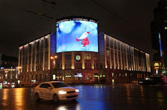 New Year street decor by night Moscow Stock Photos