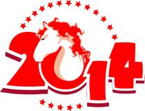 2014 New Year symbol Royalty Free Stock Images