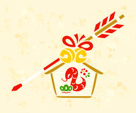 New Year symbol Eto-Hamaya Stock Photo