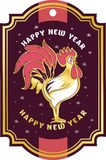New year tag. New Year's Eve with the tag numbers of the year and sign rooster Stock Images