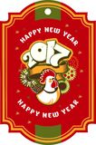 New year tag. New Year's Eve with the tag numbers of the year and sign rooster Royalty Free Stock Photo