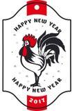 New year tag Royalty Free Stock Photos