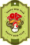 New year tag. New Year's Eve with the tag numbers of the year and sign rooster Stock Photo