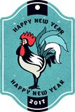New year tag Royalty Free Stock Image