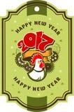 New year tag Stock Photo