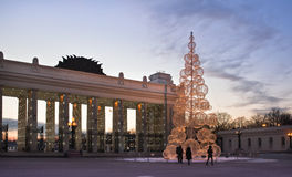 New Year tree at Gorky park. Moscow.Winter. Stock Image