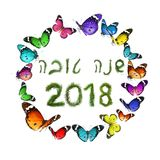2018  New Year. Two thousand eighteen. Hebrew greeting words Shana Tova - Happy New Year English equivalent made of Christmas tree. Round frame designed of Stock Image