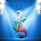 2015 new year vector card Royalty Free Stock Photos