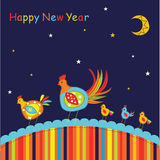 New Year vector illustration with cock. Royalty Free Stock Photography