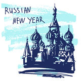 New Year Vector Illustration. World Famous Landmarck Series: Russia, Moscow, St. Basil's Cathedral. Russian New Year. Stock Image