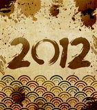 New year Vintage background Royalty Free Stock Photo