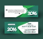 New year 2016 website banner. New year 2016 website header and banner set with presents Royalty Free Stock Image