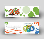 New year 2016 website banner Stock Image