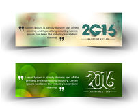 New year 2016 website banner. New year 2016 website header and banner set with presents Stock Photo