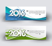 New year 2016 website banner Stock Photo