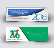 New year 2016 website banner. New year 2016 website header and banner set with presents Royalty Free Stock Photos