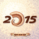 2015 New Year on wool background. Vector illustration of 2015 New Year on wool background, Greeting Card, Poster, Banner. Ai10 Royalty Free Stock Photo