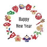 New year wreath with Japapnese good luck elements. New year wreath with Japanese good luck elements, plum flower, hand fan, kite, origami crane, sea bream, pine Royalty Free Stock Images