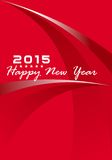 New Years banner set,  illustration & backgrounds Royalty Free Stock Photo