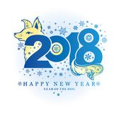 New Years blue pattern yellow dog. Royalty Free Stock Photos