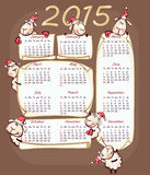 New Years calendar 2015 Royalty Free Stock Images