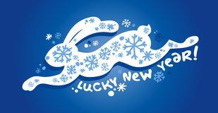 New Years card. New Years card with lucky running rabbit Royalty Free Stock Images