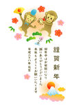 New Years card 2016 monkey. Japanese New Years card 2016, year of the monkey, Happy New Year 2016  file Stock Photography