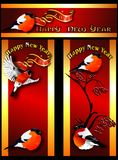 New years card. (Vector) Royalty Free Stock Photography