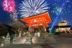 New Years firework display in Kyoto Royalty Free Stock Photography