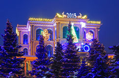 New years light registration of the buildingя Stock Photo