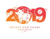New Years pattern 2019 and funny pig boar and snowflakes. Year of the Pig 2019. New Years pattern 2019 and funny pig boar and snowflakes. Vector template New stock illustration